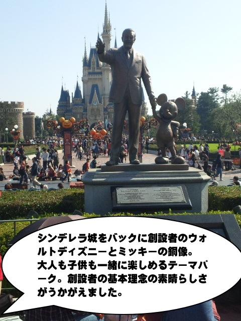121021_125118.jpg