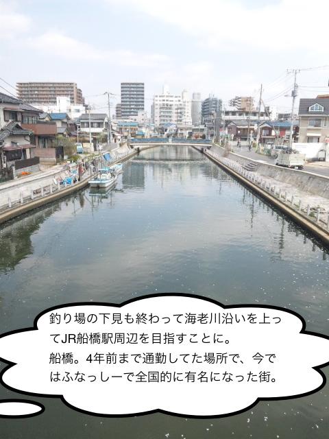 140409_111007.jpg