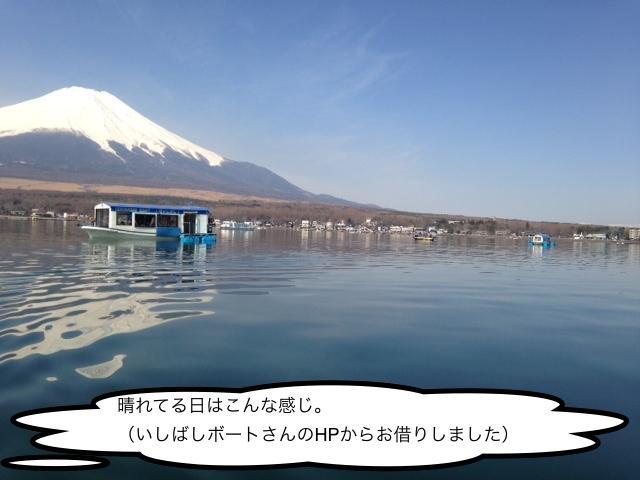 20140412_1057161.jpg